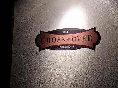 crossover2.jpg
