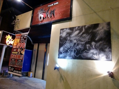 JUNK BAR GO FLAT(ゴーフラット)の店舗外観
