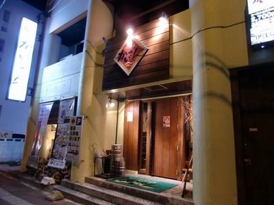 沖縄居酒屋 創作酒菜 かいざん 古島店の店舗外観