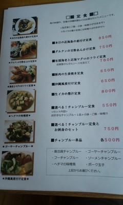 さかなや厨房 海山味(KAZAMI)のメニュー3